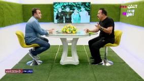 آخرین اخبار ورزشی-پاداش پنجاه هزار تومانی پروین به قلیچ