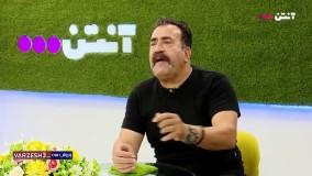 آخرین اخبار ورزشی-اظهارنظر وحید قلیچ درباره دروازه بان های تیم ملی