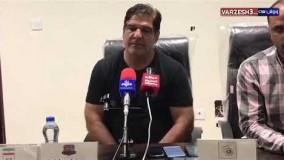 آخرین اخبار ورزشی-نشست خبری مهاجری پیش از بازی با شاهین
