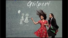 قسمت ۲۶ گلپری دوبله فارسی