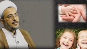 توضیحاتی درباره ضرورت محرمیت بین فرزندخوانده و فرزندپذیران