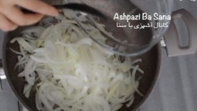 طرز تهیه نرگسی اسفناج غذای سنتی و اصیل ایرانی