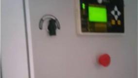 سیستم بوستر پمپ..!!!