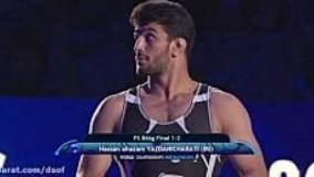 کشتی فینال حسن یزدانی در مسابقات قهرمانی جهان