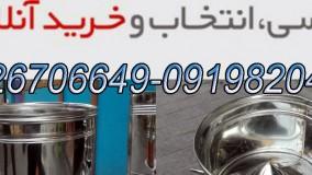 آناتجهیز/فروش دستگاه عرق گیری با دیگ مسی