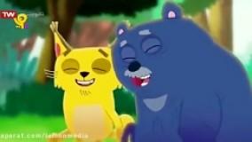 دانلود انیمیشن اتل متل یه جنگل - پدر و پسر