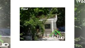 باغ_ویلا در والفجر (زمرد ویلا)