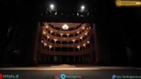 سالن زیبای مانوئل، محل نمایش تئاتر و موسیقی کلاسیک در مالت - بوکینگ پرشیا bookingpersia