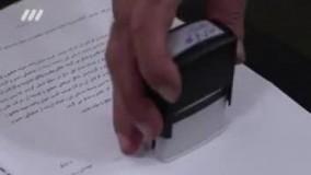 دانلود سریال آچمز-سریال آچمز - قسمت 8