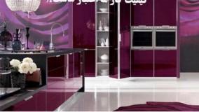 بازسازی و طراحی دکوراسیون داخلی کابینت کاغذ دیواری نقاشی ساختمان09378297778