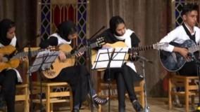 گروه گیتار