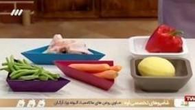آموزش آشپزی بهونه  - غذای کودک (مرغ و سبزیجات)