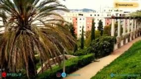 پارک مونجوییک بارسلونا، طبیعت گردی در سرزمین کاتالان ها - بوکینگ پرشیا bookingpersia