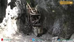 پارک ملی بهشت براتیسلاو، بهشت را در اسلواکی ببینید - بوکینگ پرشیا