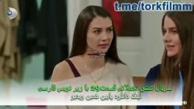 سریال عشق تجملاتی قسمت 29 با زیر نویس فارسی/لینک دانلود توضیحات ویدیو