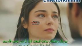 سریال زمستان سخت قسمت اول با زیر نویس فارسی/لینک دانلود توضیحات