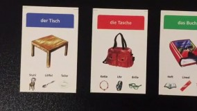 مدرس زبان آلمانی