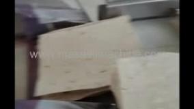 دستگاه بسته بندی نان لواش رستورانی