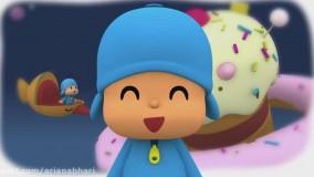 انیمیشن پوکویو (POCOYO) قسمت 54
