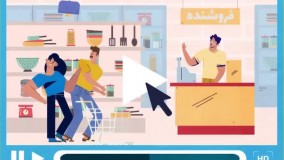 تجربه خریدی مطمئن و راحت از بهازکالا