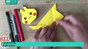اوریگامی مقدماتی | طرز ساخت اوریگامی پیکاچو