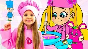 دیانا و روما جدید ؛ بازی کارتونی دیانا و روما با اسلایم و بستنی