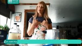 طرز تهیه ترشی خیار و شوید خانگی به روشی بسیار ساده