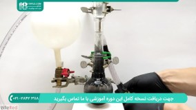 عطر سازی   مواد و لوازم مورد نیاز برای ساخت عطر تمشک