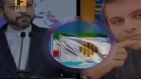لوگوی وزارت خارجه کپی نیست!