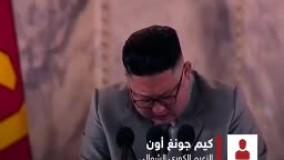 «اون» از مردم کرهشمالی عذرخواهی کرد