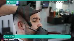 آموزش کوتاهی موی مردانه ( مدل آلمانی ) | اصلاح صورت