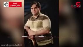 قتل پزشک سرشناس تبریزی با شلیک گلوله ؛  همسرش در صحنه بود