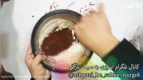 طرز تهیه کاپ کیک شکلاتی نازگل (بدون فر)