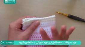 آموزش بافت سرویس نوزادی | بافت لباس سرهمی بچگانه