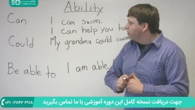 بهترین روش یادگیری زبان انگلیسی به صورت کاملا ساده