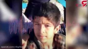 گفتگوی تکان دهنده از زندگی محمد موسوی دانش آموز 10 ساله بوشهری قبل از خودکشی
