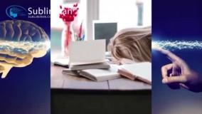 سابلیمینال خواب آرام و راحت و افزایش کیفیت خواب با کمک ضمیر ناخودآگاه