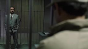 ال چاپو 4 - El Chapo