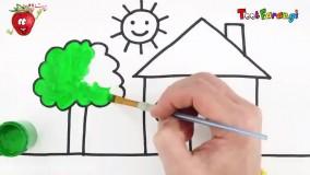 آموزش نقاشی کودکانه کشیدن خانه