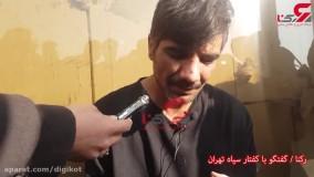 حکم اعدام برای آزارگر شیطان صفت دختران ؛ او لقب کفتار تهران را دارد