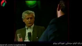 اکبر عالمی ، مجری برنامههای تحلیلی سینما
