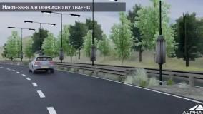تبدیل جریان هوای جاده به برق