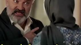 سکانسی از قسمت هفدهم سریال آقازاده - چک خوردن از وزیر