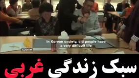 ملت خودکشی این لقبیه که در دنیا به مردم کره جنوبی( 10 مین کشور با تعداد بالای خودکشی) داده شده
