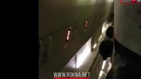 فیلم لحظه وحشت مسافران هواپیمای آبادان _ تهران  ؛ مردم هواپیما را برگرداندند