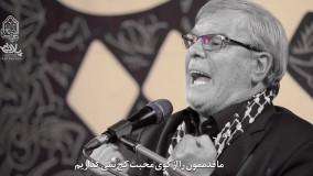 شعر خوانی استاد کلامی زنجانی (یاتماز حسینین پرچمی) موکب الشهدا ساوجبلاغ