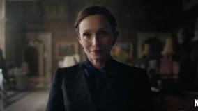 trailer Rebecca 2020