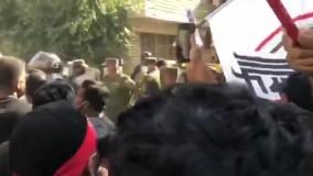 ورود هواداران الحشد الشعبی به دفتر حزب دموکرات در بغداد