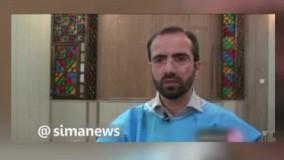 نسخه جادویی و ایرانی برای درمان کرونا