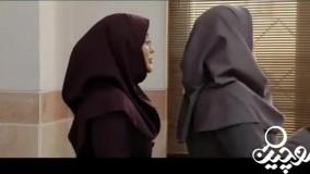 دانلود قسمت 16 سریال موچین